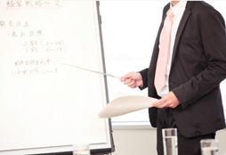 企業向けセミナー・勉強会