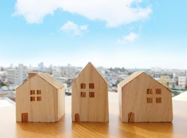住宅ローン変動金利・固定金利どっちを選ぶ?